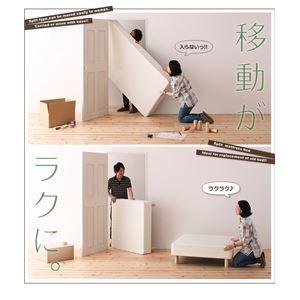【送料無料】新・移動ラクラク!分割式ポケットコイルマットレスベッド脚22cm専用敷きパッドセットクイーンアイボリー