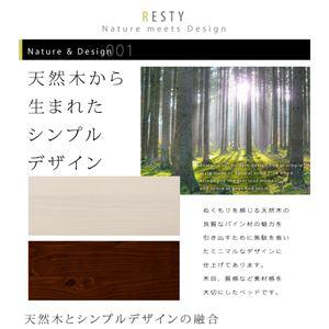 すのこベッドダブル【Resty】【ボンネルコイルマットレス:ハード付き:幅140cm:フルレイアウト】ダークブラウンデザインすのこベッド【Resty】リスティー【】