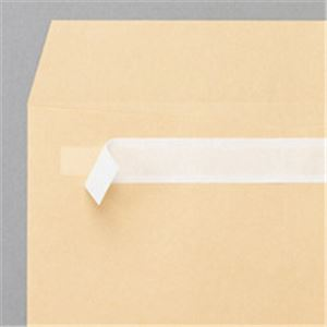 (まとめ)TANOSEEクラフト封筒テープ付70g長3〒枠あり1000枚入×3パック
