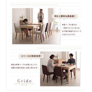 スライド伸縮テーブルダイニング【Gride】グライドテーブル(素材カラー:ブラウン)【送料無料】