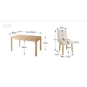 テーブル【Gride】ブラウンスライド伸縮テーブルダイニング【Gride】グライドテーブル