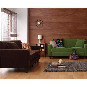 20色から選べる!カバーリングソファ【LeJOY】リジョイ幅130cmグラスグリーン脚タイプ:円錐/ナチュラル