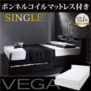 棚・コンセント付き収納ベッド【VEGA】ヴェガ【ボンネルコイルマットレス:レギュラー付き】シングルホワイト