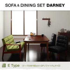 【送料無料】ソファ&ダイニングセット【DARNEY】ダーニー/4点セットEタイプ(テーブルW160cm+2Pソファ+チェア×2)モケットグリーン