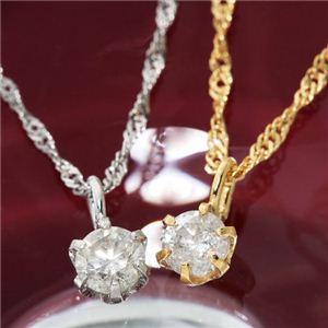 K18ダイヤモンド0.1ctペンダントホワイトゴールド