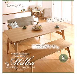 【代引不可】天然木北欧スタイルソファダイニング【Milka】ミルカ5点セットナチュラル×ベージュ