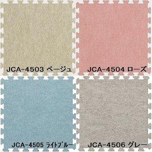 ジョイントカーペットJCA-4540枚セット色ベージュサイズ厚10mm×タテ450mm×ヨコ450mm】枚40枚セット寸法(2250mm×3600mm)