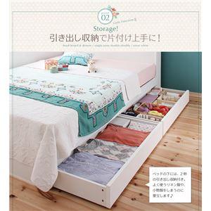 収納ベッドダブル【フレームのみ】ホワイト棚・コンセント付き収納ベッド【Fleur】フルール