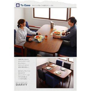 【】ソファ&ダイニングセット【DARVY】ダーヴィ/3点セットCタイプ(テーブルW160cm+2Pソファ×2)(カラー:オーセンティックネイビー×バイキャストブラック)【送料無料】