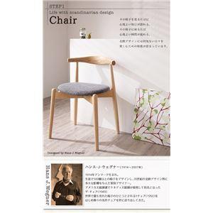 テーブル【Rour】デザイナーズ北欧ラウンドテーブルダイニング【Rour】ラウール/円形テーブル(直径120)【】