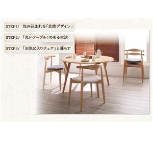 【】デザイナーズ北欧ラウンドテーブルダイニング【Rour】ラウール/5点セット(テーブル+チェアA×4)(チェアカラー:アイボリー)【送料無料】