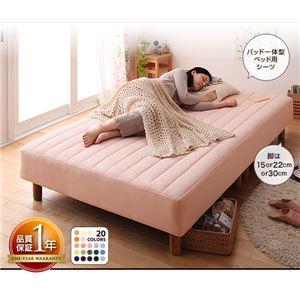 【送料無料】マットレスベッドセミダブル脚22cmワインレッド新・色・寝心地が選べる!20色カバーリングボンネルコイルマットレスベッド