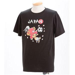 【スーパーセールでポイント最大41倍】むかしむかし アニメコラボ!サッカーW杯日本代表応援Tシャツ 【11番 チョッパー】 ブラック XS