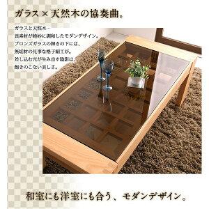 ローテーブルナチュラルガラス×格子細工モダンデザインリビングローテーブル【KAGURA】かぐら【代引不可】