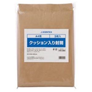 (業務用10セット)ジョインテックス クッション入り封筒 A4 5枚 B123J ×10セット