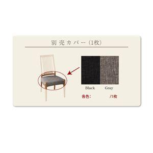 テーブル幅130cm【Sturd】ナチュラル天然木ホワイトオーク材ダイニング【Sturd】スタード