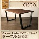 【単品】ダイニングテーブル 幅120cm【CISCO】ヴィン...