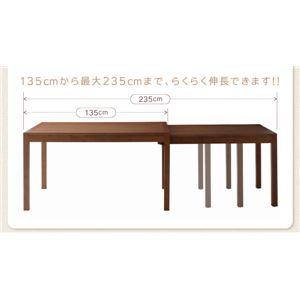 ダイニングセット8点セット(テーブル+チェア×6+ベンチ×1)【Gride】ナチュラル【チェア】ブラウン+【ベンチ】アイボリースライド伸縮テーブルダイニング【Gride】グライド【代引不可】