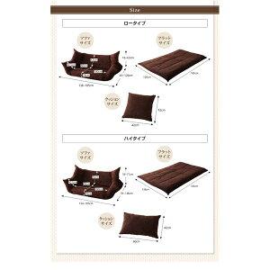 ソファーベッドベージュうたた寝できるカバーリングフロアソファベッド【】