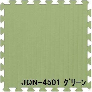 ジョイントクッション和みJQN-4520枚セット色グリーンサイズ厚10mm×タテ450mm×ヨコ450mm】枚20枚セット寸法(1800mm×2250mm)