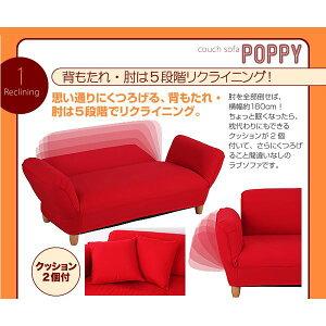 【代引不可】カウチソファ【POPPY】ポピーネイビー