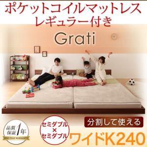 ベッド, ベッドフレーム  K240Grati Grati