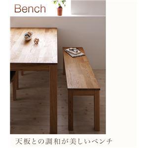 テーブル幅135cm総無垢材ダイニング【Tempus】テンプス・ウォールナット【代引不可】