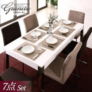 【代引不可】ラグジュアリーモダンデザインダイニングシリーズ【Granite】グラニータ/7点セットウォールナットミックス