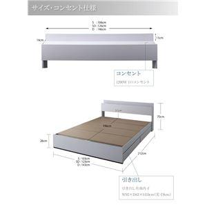 収納ベッドセミダブル【machatte】【マルチラススーパースプリングマットレス付き】ホワイト棚・コンセント付き収納ベッド【machatte】マシェット