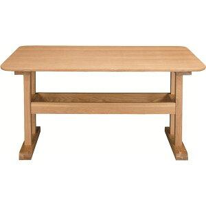 デリカダイニングテーブルHOT-456NA