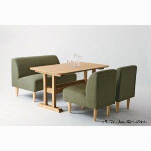 ダイニングテーブル【デリカ】長方形木製4人掛けサイズHOT-456NAナチュラル