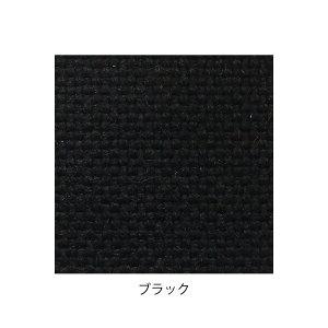 スツールキャスター付きホワイト(布:ブラック】ナイロン)【Mona.Dee】モナディーWAS01SC