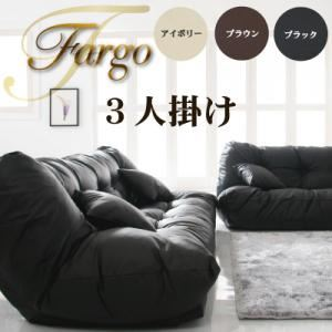 【】フロアリクライニングソファ【Fargo】ファーゴ3人掛けアイボリー