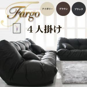 【】フロアリクライニングソファ【Fargo】ファーゴ4人掛けブラック