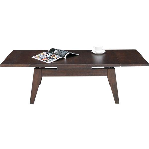 【ポイント20倍】伸長式ローテーブルS 木製(天然木) CPN-107BR ブラウン:インテリアの壱番館
