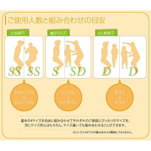 連結ベッドワイドキング240【JointEase】【日本製ポケットコイルマットレス付き】ダークブラウン親子で寝られる・将来分割できる連結ベッド【JointEase】ジョイント・イース【】