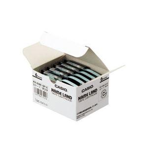 (まとめ)NAMELAND(ネームランド)スタンダードテープ6mm白(黒文字)5個入×20パック