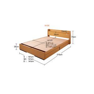 【】コンセント付き収納ベッド【Mona】モナ【フレームのみ】ダブル