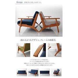【送料無料】ソファー3人掛けグレー北欧デザイン木肘ソファ【Lulea】ルレオあす楽