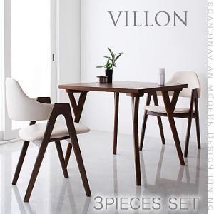 北欧モダンデザインダイニング【VILLON】ヴィヨン/3点セット(テーブルW80+チェア×2)(カラー:ブラック)【送料無料】