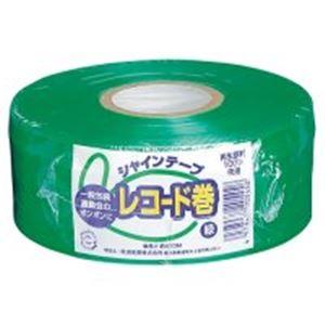 【ポイント20倍】(業務用10セット)松浦産業 シャインテープ レコード巻 420G 緑