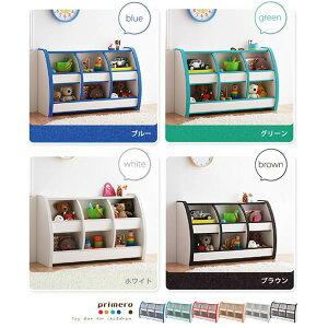 【送料無料】おもちゃ箱レギュラータイプグリーンソフト素材キッズファニチャーシリーズおもちゃBOX【primero】【代引不可】