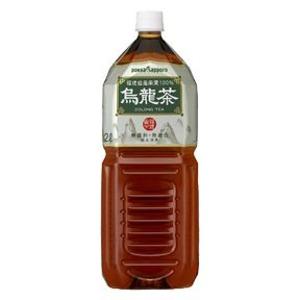 茶葉・ティーバッグ, 中国茶  2.0L 61