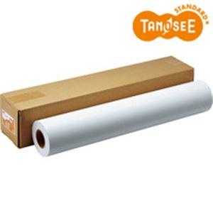 TANOSEEインクジェット用フォト半光沢紙(RCベース)A1ロール594mm×30.5m2インチ紙管