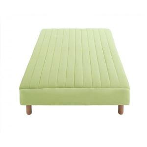 【送料無料】新・色・寝心地が選べる!20色カバーリングポケットコイルマットレスベッド脚22cmシングルペールグリーン