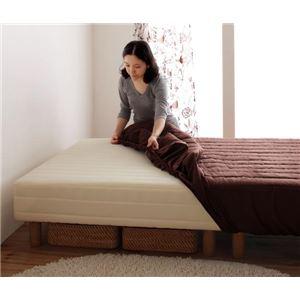 【送料無料】マットレスベッドシングル脚22cmペールグリーン新・色・寝心地が選べる!20色カバーリングポケットコイルマットレスベッド