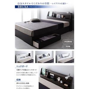 【】可動棚付きヘッドボード・収納ベッド【BRUXA】ブルーシャ【フレームのみ】シングル(カラー:ホワイト)【送料無料】