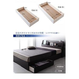 収納ベッドシングル【BRUXA】【フレームのみ】ホワイト可動棚付きヘッドボード・収納ベッド【BRUXA】ブルーシャ【】