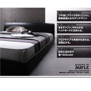 モダンデザインレザーフロアベッド【SOFLE】ソフレ【ボンネルコイルマットレス:ハード付き】シングルブラック
