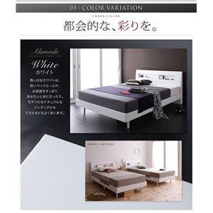 すのこベッドセミダブル【ボンネルコイルマットレス:ハード付き】ウェンジブラウン棚・コンセント付きデザインすのこベッド【Alamode】アラモード